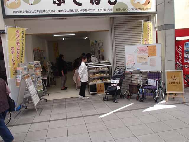 Fukuneko1_r