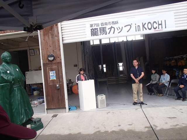 Kiyotousotyou_r