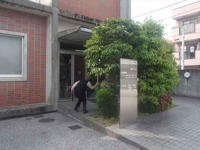 Yokota1_r