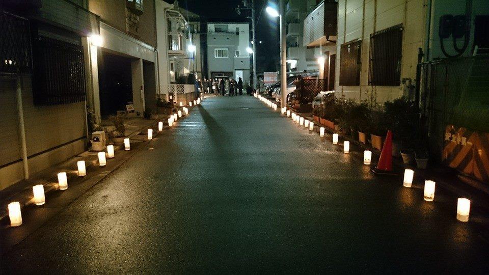 Nagata20nenireeisai