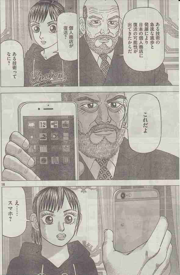 10_new_r