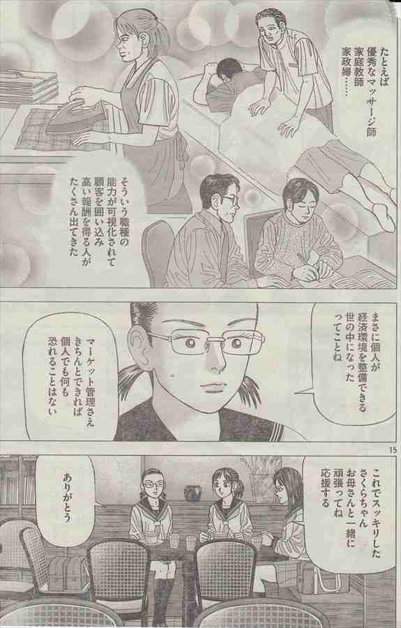 10_new_r_2