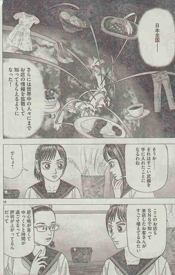 5_new_r_3