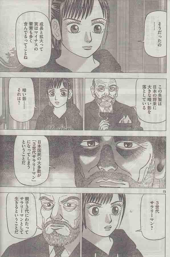 7_new_r_2