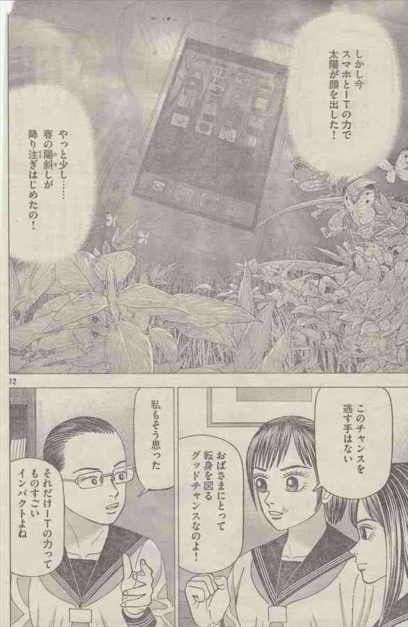 7_new_r_3