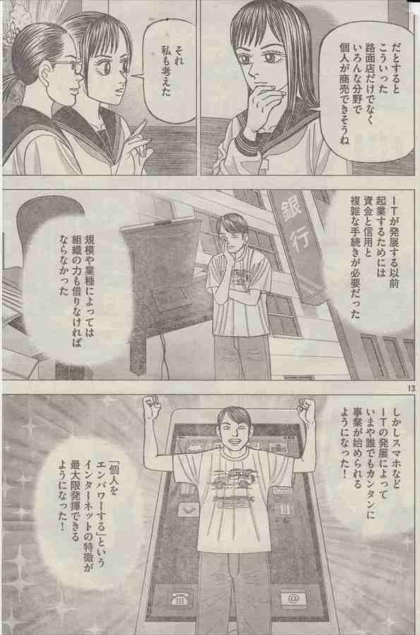 8_new_r_2