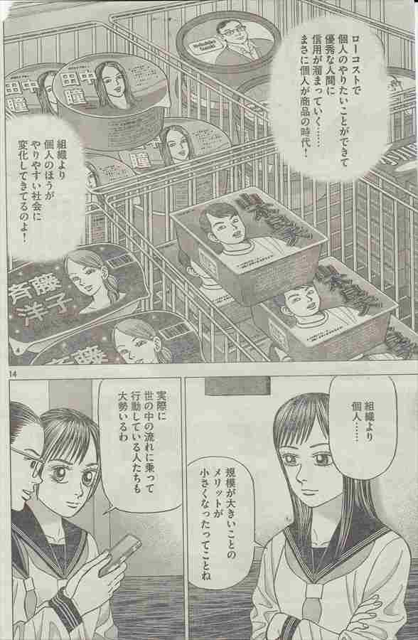 9_new_r_2
