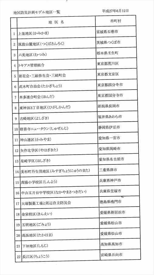 27_new_r