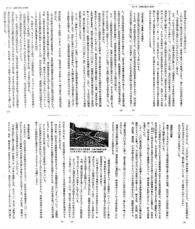31_new_r