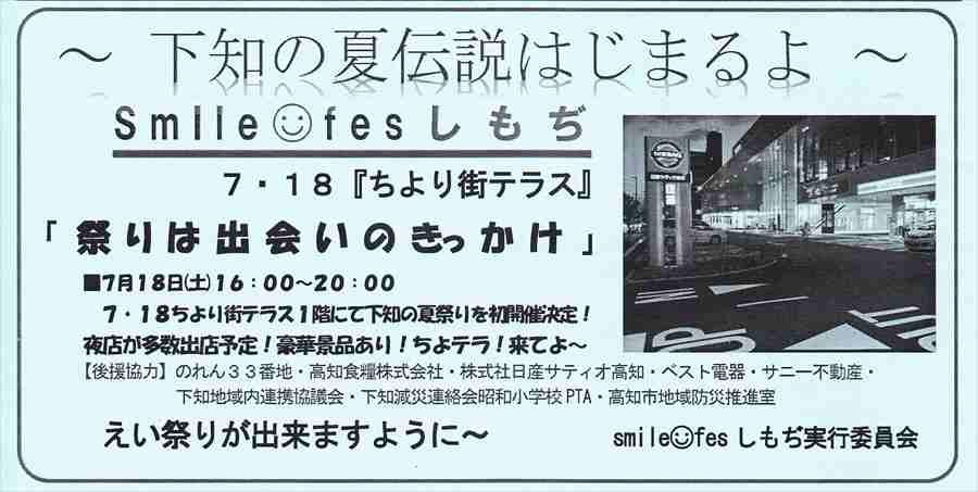 Sumairu_new_r