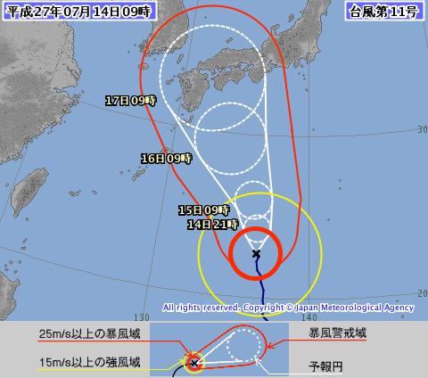 Taifuu71411zi