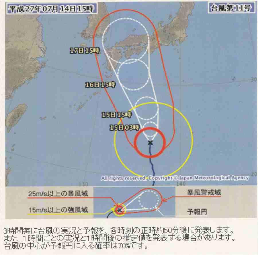 Taifuu__new_r