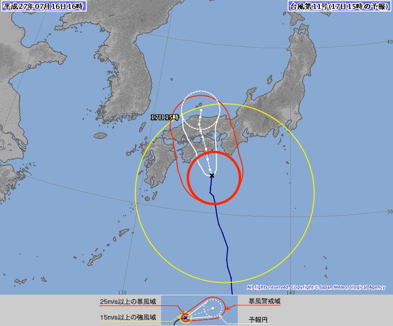 Taifu71616zu