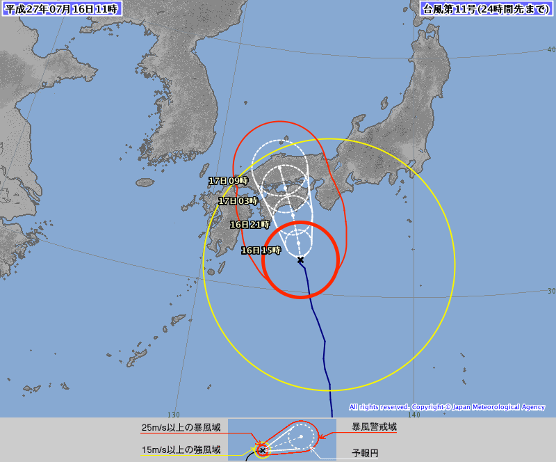 Taifuu_11zi