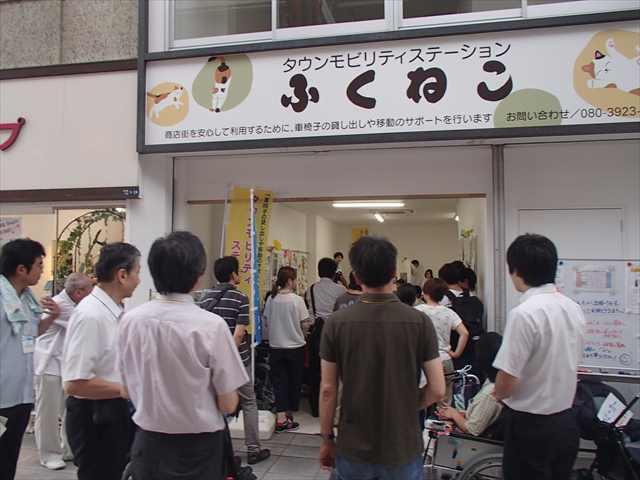 Fukuneko719_r