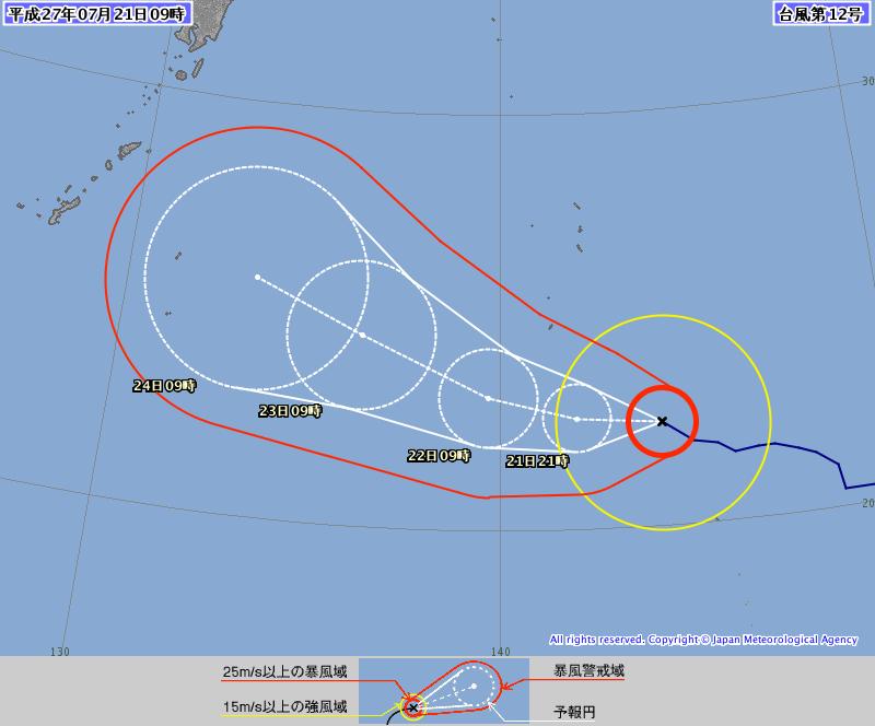 Taifuu12gou