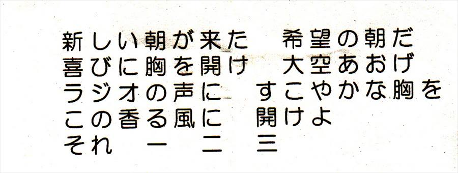 _new_r