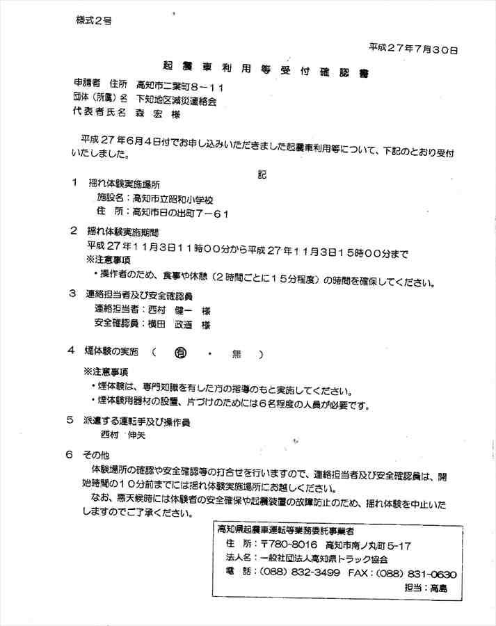 Akinokansyasai__new_r