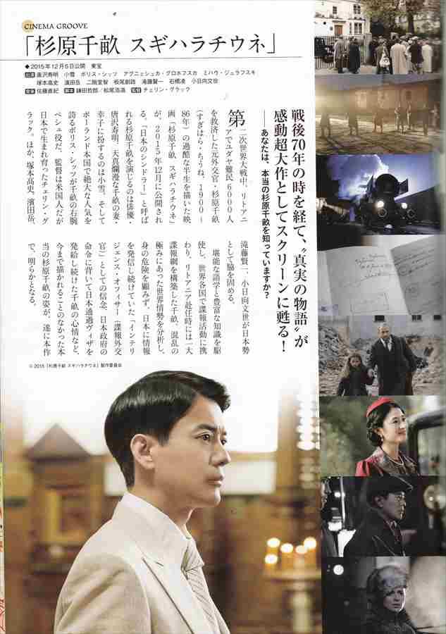 9_new_r