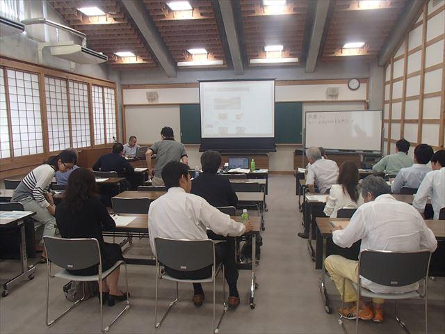 Seminar_r