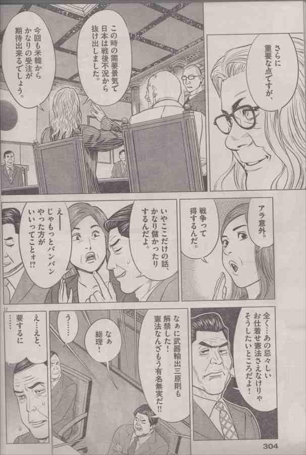 02_new_r
