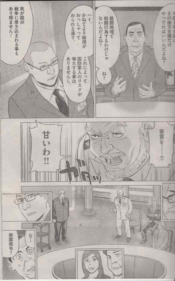 03_new_r