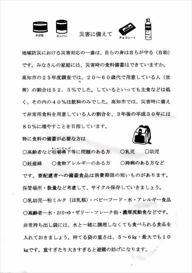 _new_r_3