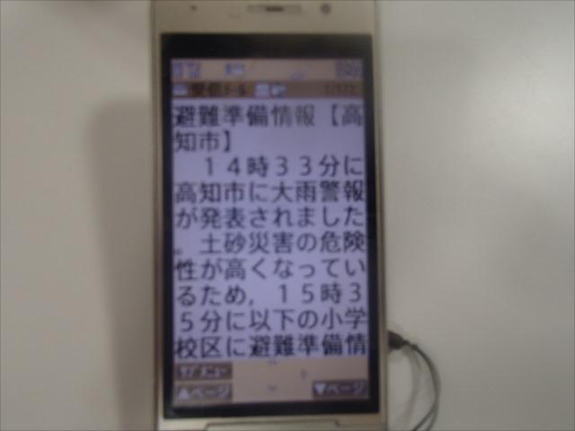 P9240046_r