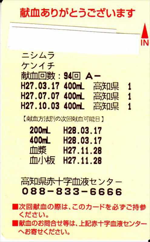 94_new_r