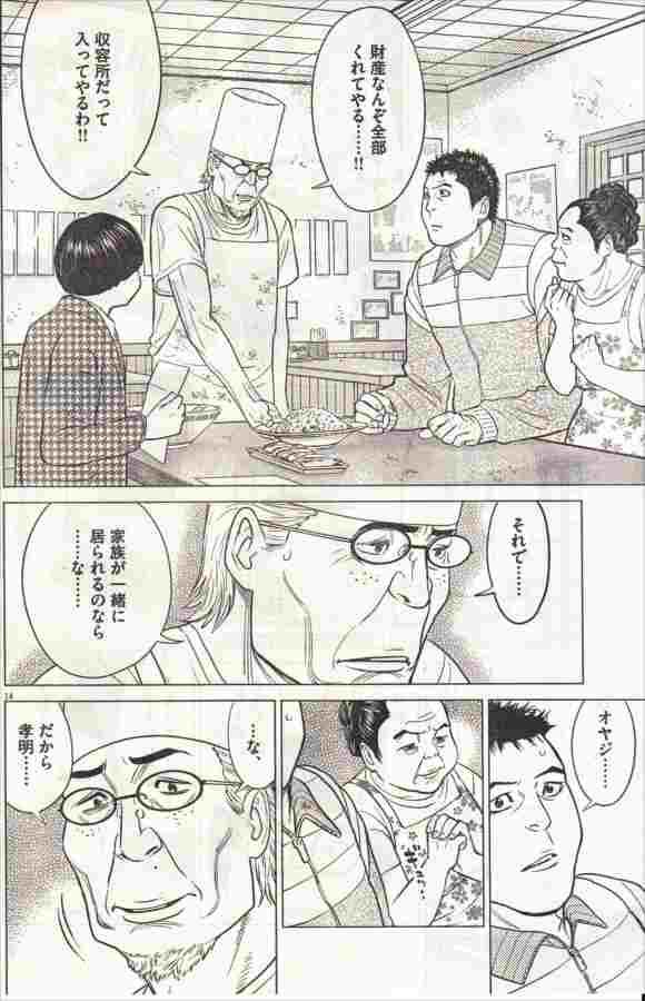 13_new_r