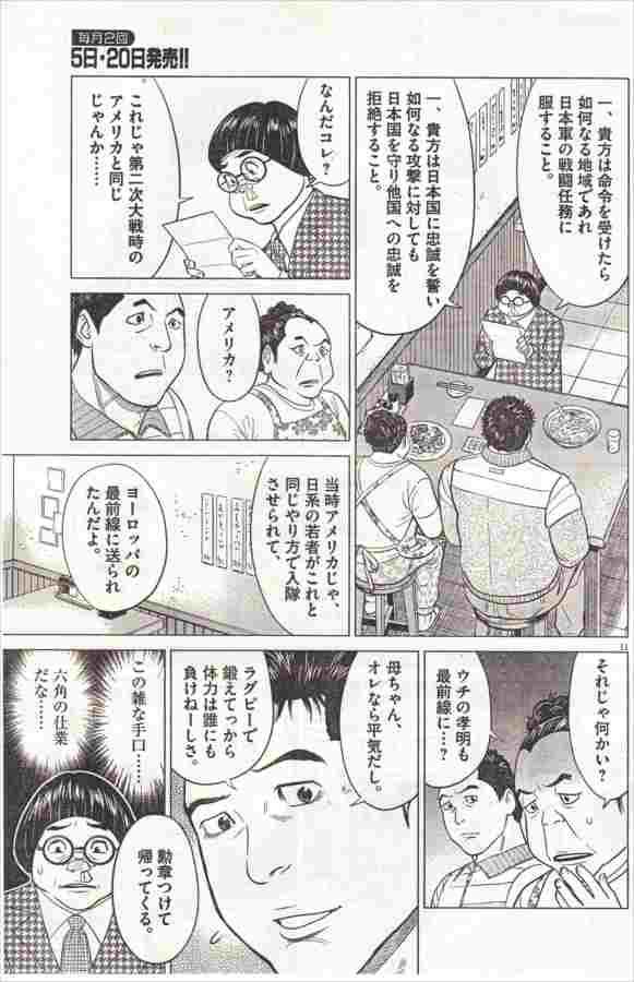 9_new_0001_r