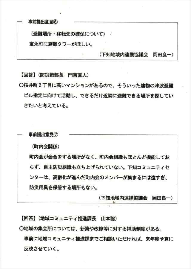 5_new_r