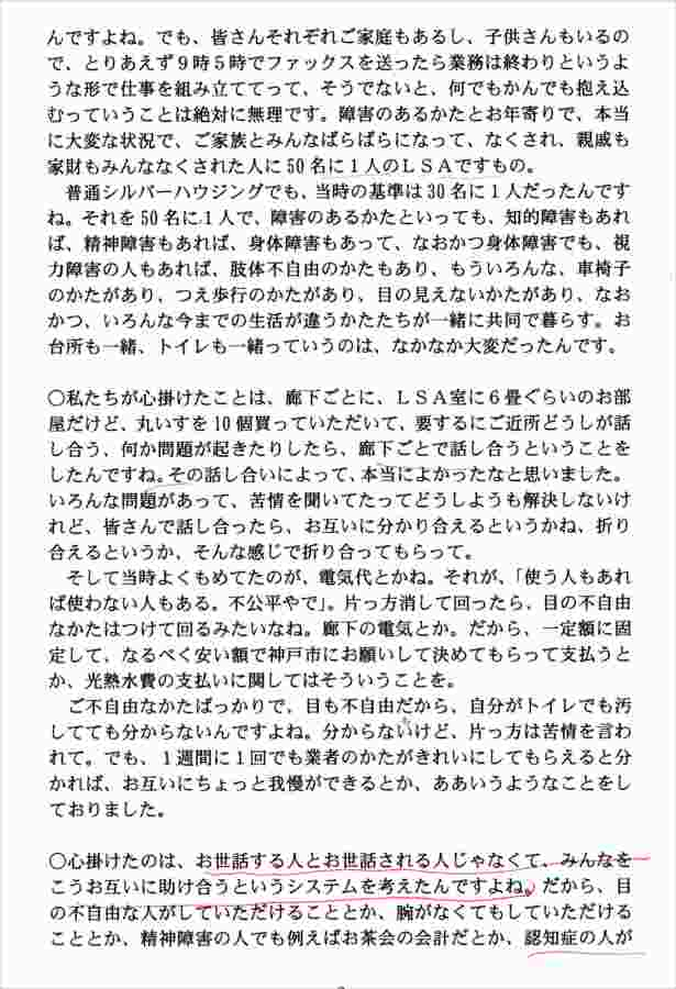 2_new_r_3