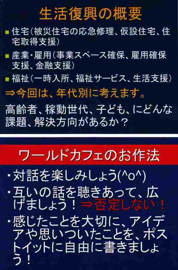 3_new_r_2