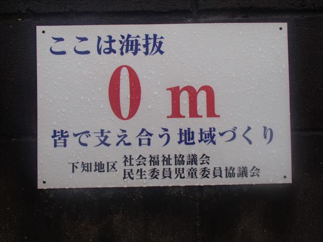 Kaibatu0_r