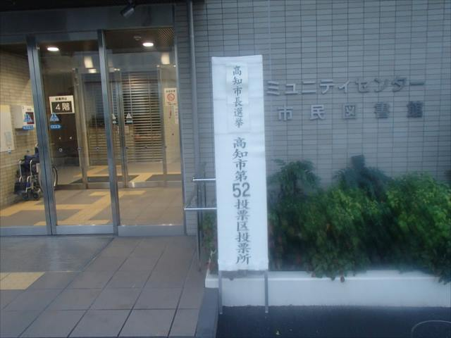 52touhyoisyo_r