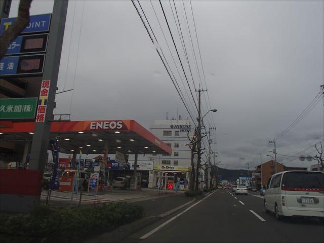 Kagawa132_r