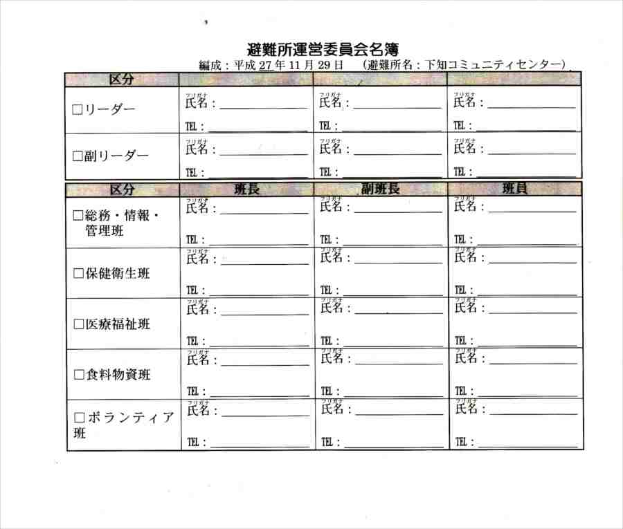_new_r_10