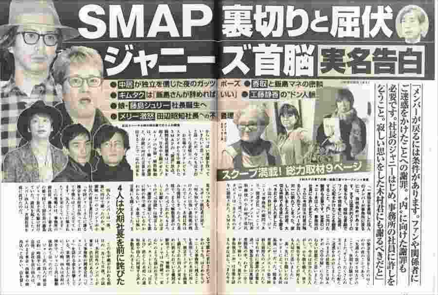 Smap_new_r