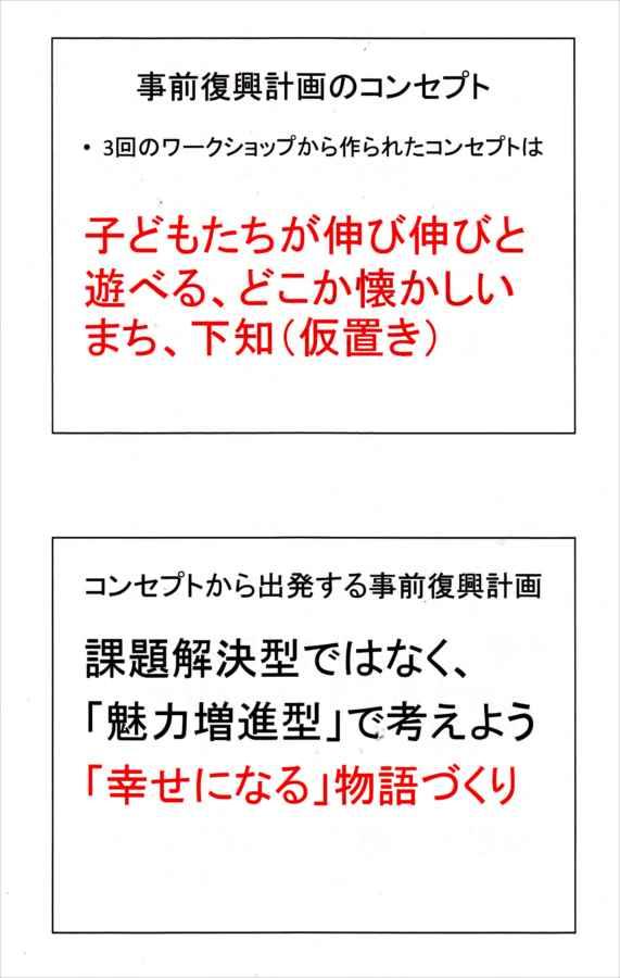 _new_r_7