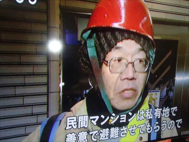 Akaheru1_r