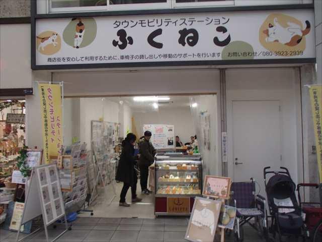 Fukuneko0omote_r