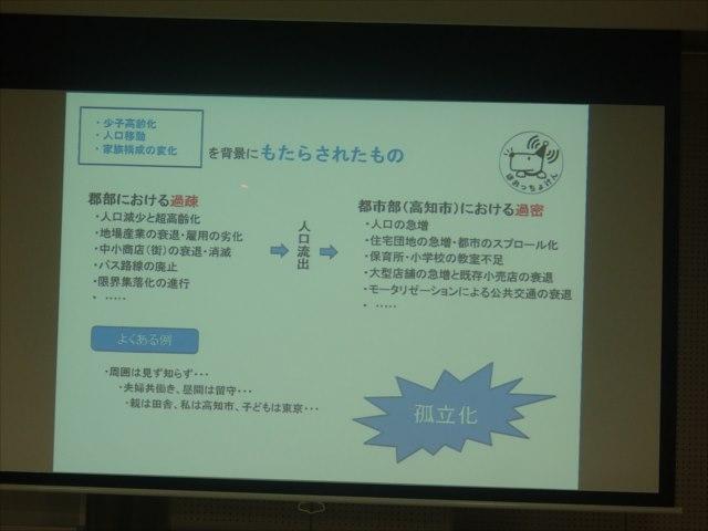 K6haikei_r
