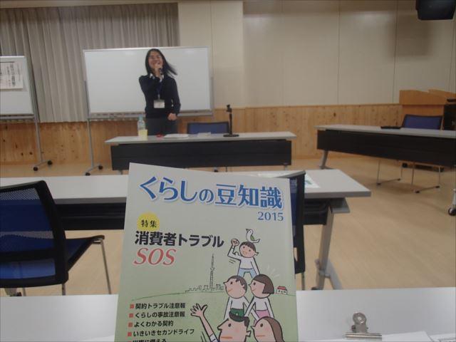 Kurashimametisiki_r