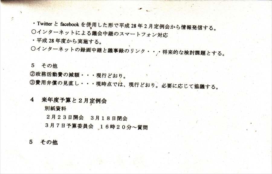 3_new_r
