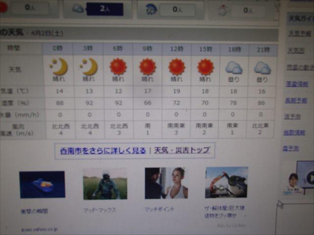 Yahoo2niti_r