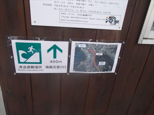Tunamihinanhyouzi0yasu