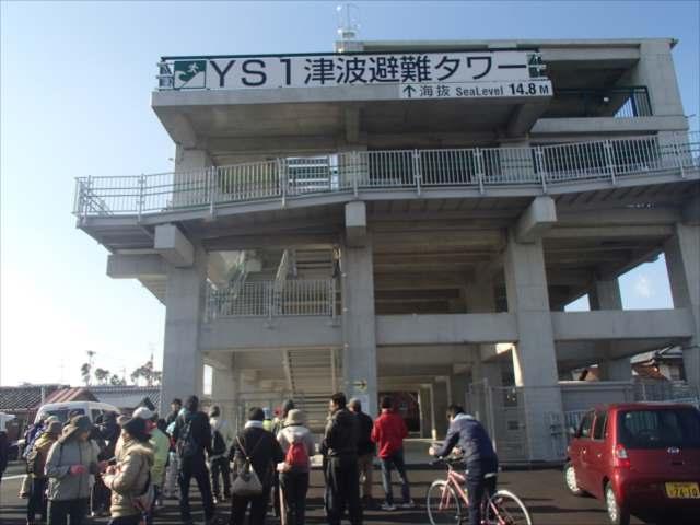 Ys1_r