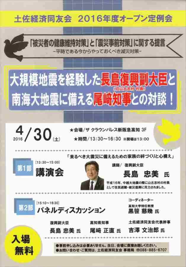 Nagasima1_new_r