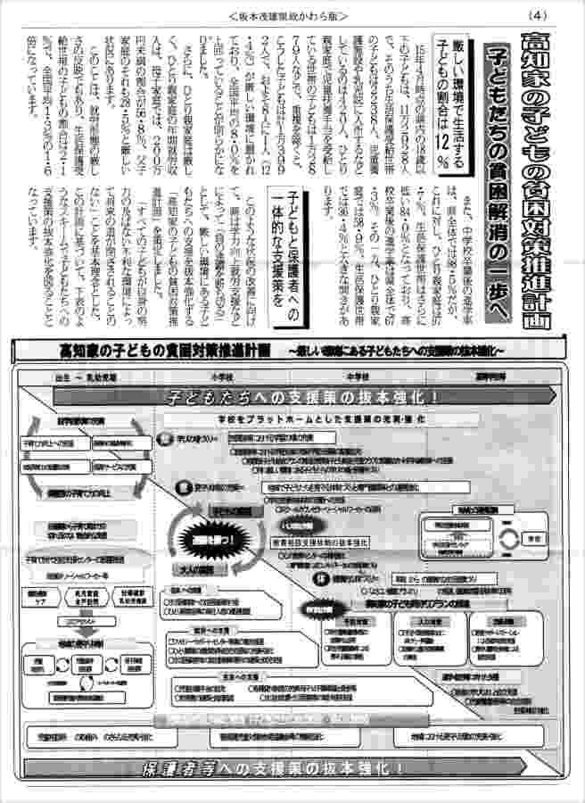 514_new_r